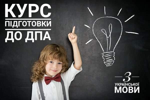 Ляля До… Ляля По… Родинний центр у Львові c7a6e6d974347